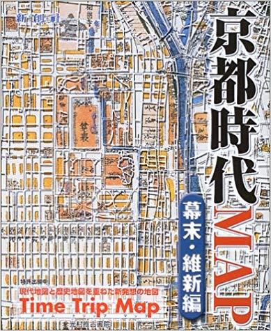 f:id:yumeyamaguchi:20200217221513j:plain