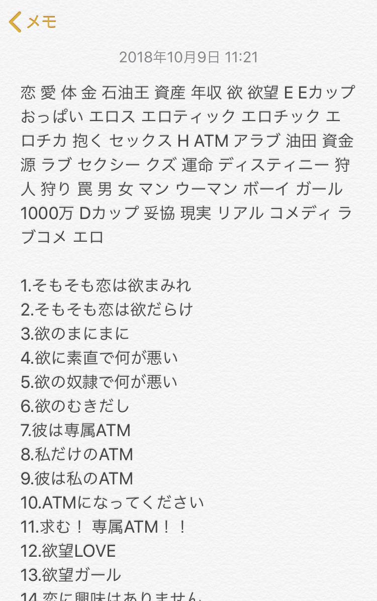 f:id:yumeyamaguchi:20200626181409j:plain
