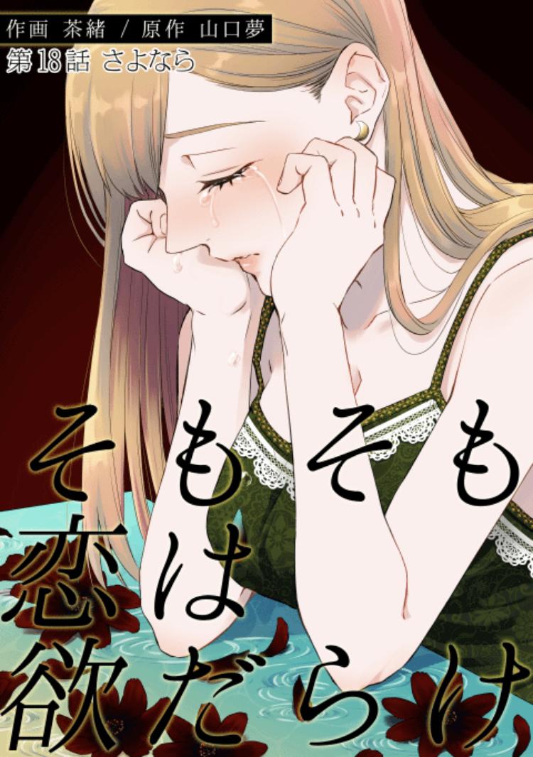 f:id:yumeyamaguchi:20200630212109j:plain