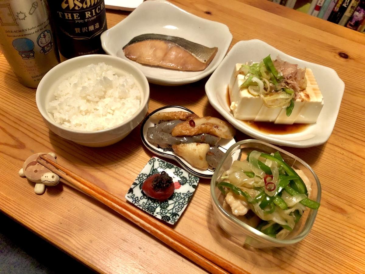f:id:yumeyamaguchi:20200927231718j:plain