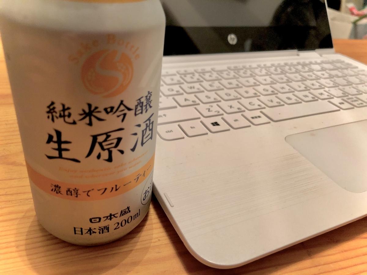 f:id:yumeyamaguchi:20201001222602j:plain