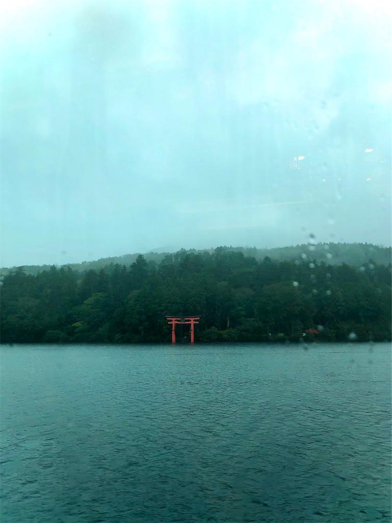 f:id:yumeyamaguchi:20201017222612j:image
