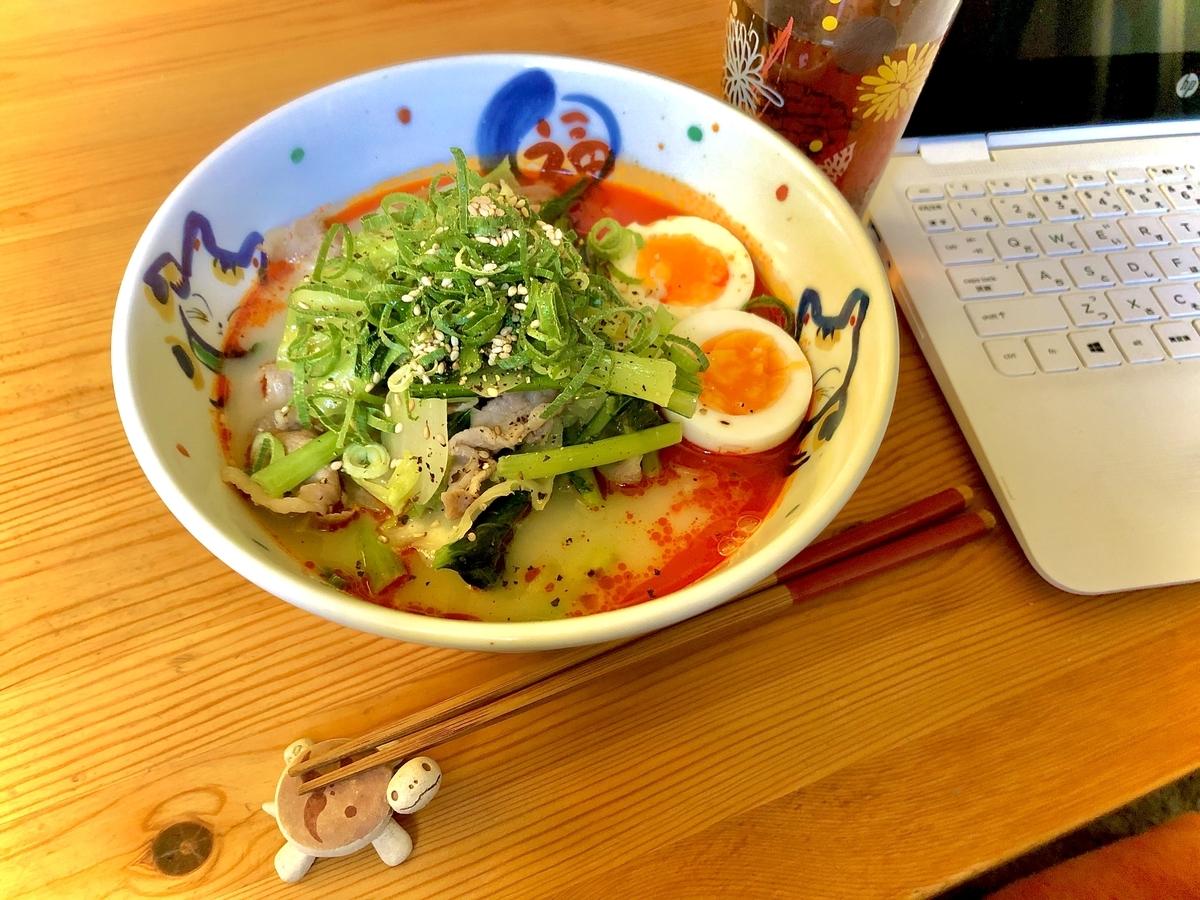 f:id:yumeyamaguchi:20201025222724j:plain