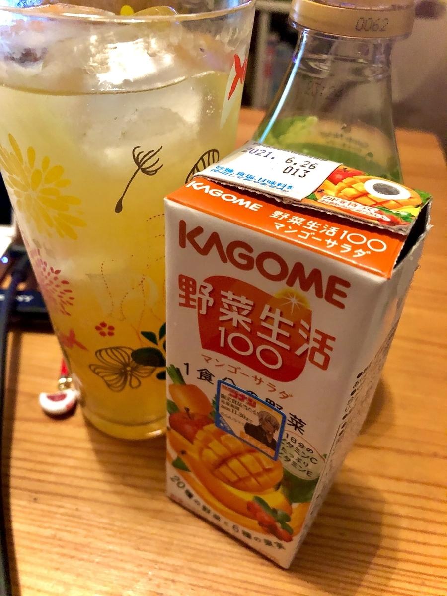 f:id:yumeyamaguchi:20201111212748j:plain