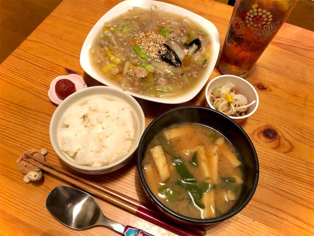 f:id:yumeyamaguchi:20210127222654j:image