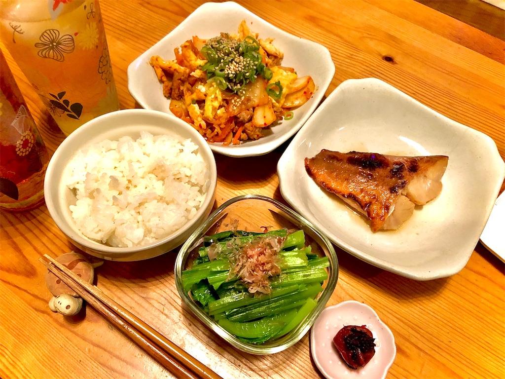 f:id:yumeyamaguchi:20210330233714j:image
