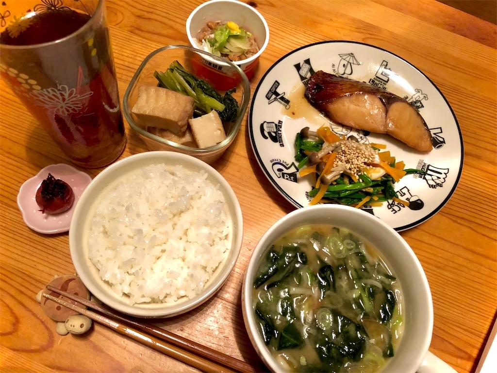 f:id:yumeyamaguchi:20210417214638j:image