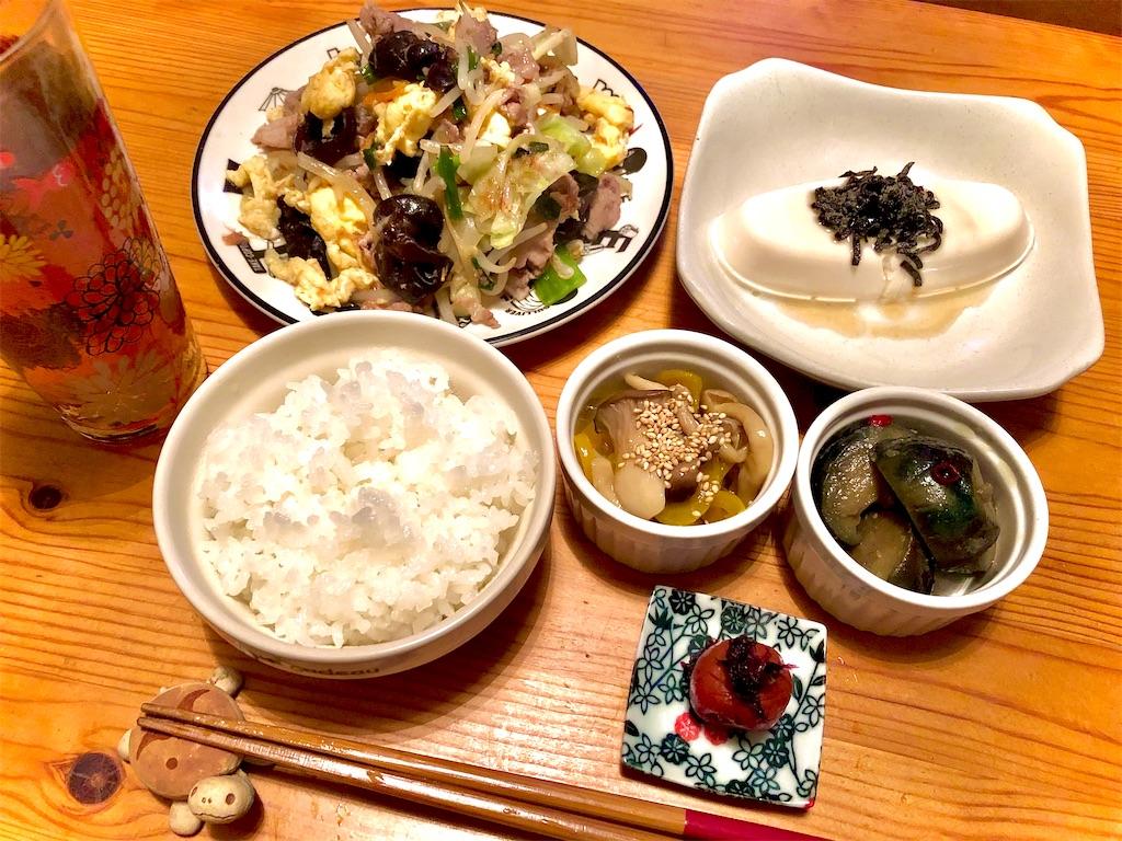 f:id:yumeyamaguchi:20210505215340j:image