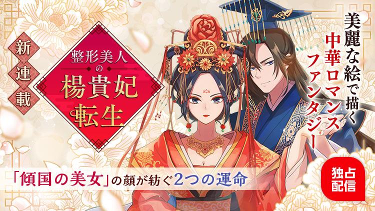 f:id:yumeyamaguchi:20210804232426j:plain