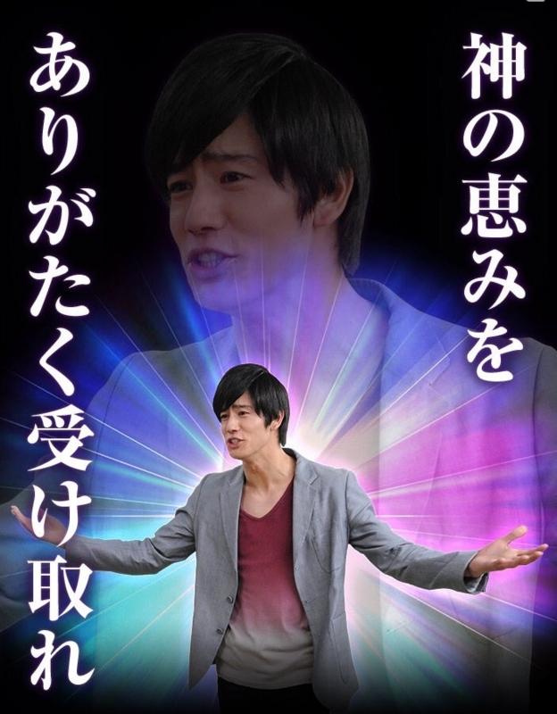 f:id:yumezakuranogensou:20180708234201j:plain