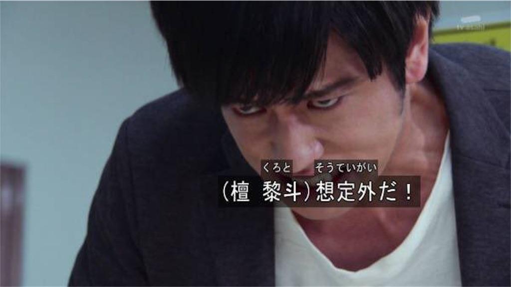 f:id:yumezakuranogensou:20180715022638j:plain