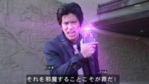 f:id:yumezakuranogensou:20180911220705j:plain