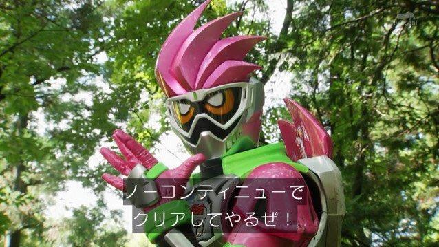 f:id:yumezakuranogensou:20180929190912j:plain