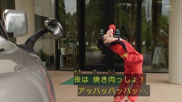 f:id:yumezakuranogensou:20181005002845j:plain