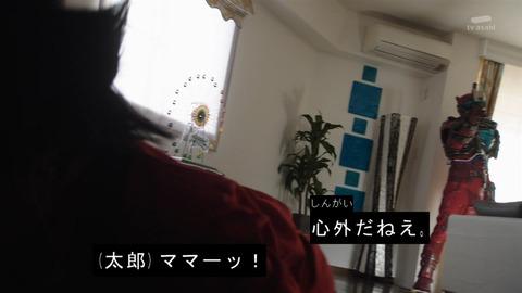 f:id:yumezakuranogensou:20181105165822j:plain