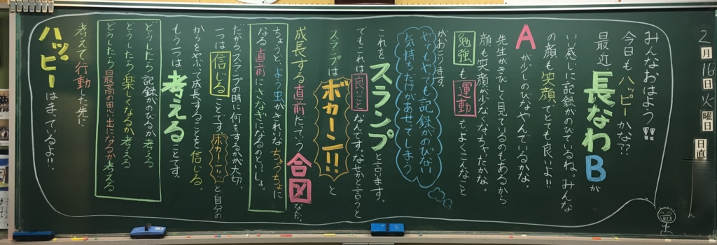 f:id:yumezyuku:20160809140848j:plain