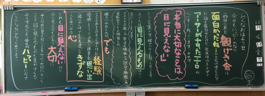 f:id:yumezyuku:20161112135927j:plain