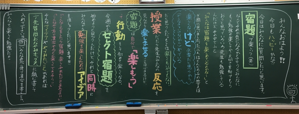 f:id:yumezyuku:20161204235222j:plain
