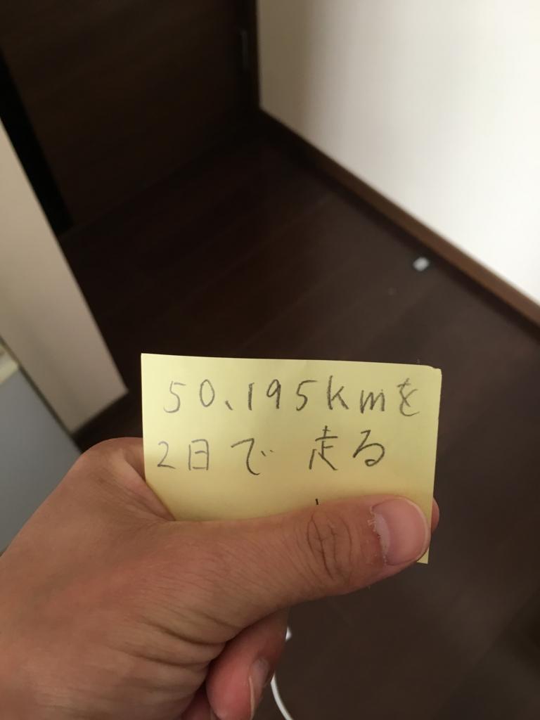 f:id:yumezyuku:20161231112746j:plain