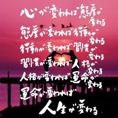 f:id:yumezyuku:20170213205016j:plain