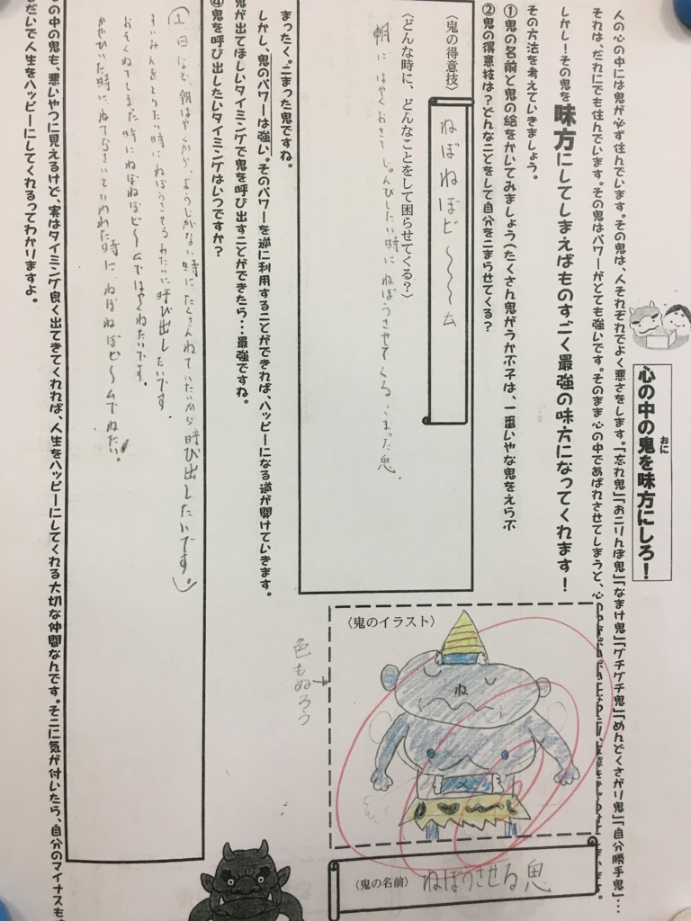 f:id:yumezyuku:20170310232605j:plain