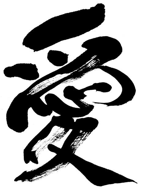 f:id:yumezyuku:20170405230647j:plain