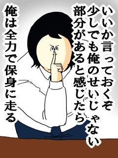 f:id:yumezyuku:20170521090553j:plain