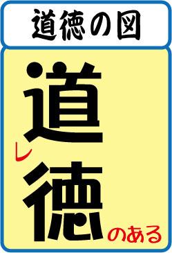 f:id:yumezyuku:20170527155822j:plain