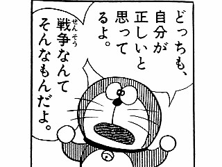 f:id:yumezyuku:20170529231040j:plain