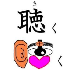 f:id:yumezyuku:20170531231844j:plain