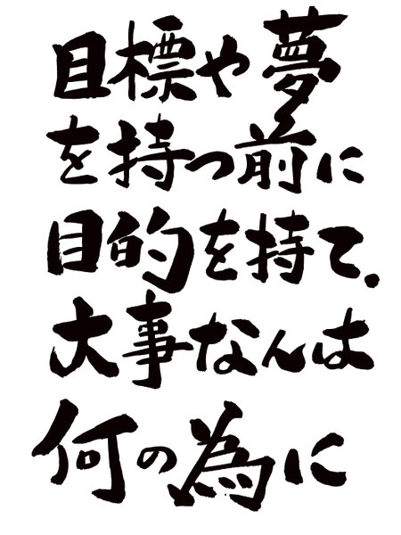 f:id:yumezyuku:20170611121924j:plain
