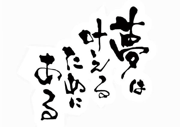 f:id:yumezyuku:20170707230809j:plain