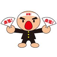 f:id:yumezyuku:20170710230331p:plain