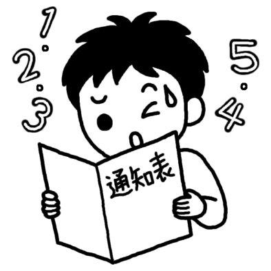 f:id:yumezyuku:20170720210917j:plain