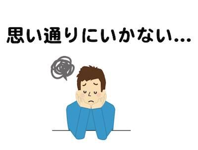 f:id:yumezyuku:20170906205349j:plain