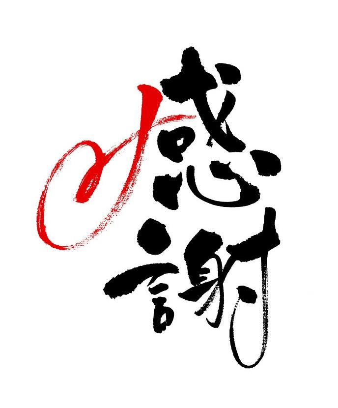 f:id:yumezyuku:20171025224550j:plain