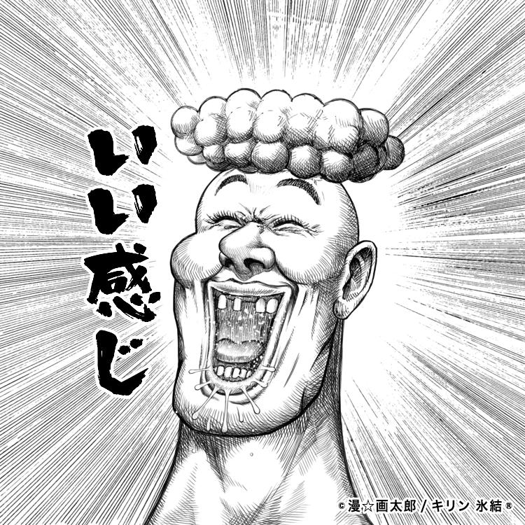 f:id:yumezyuku:20171031221739p:plain