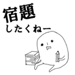 f:id:yumezyuku:20171126212115j:plain