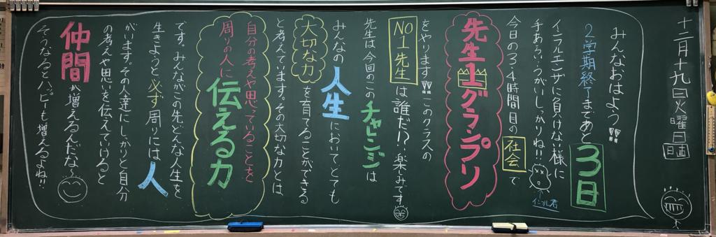 f:id:yumezyuku:20171226204328j:plain