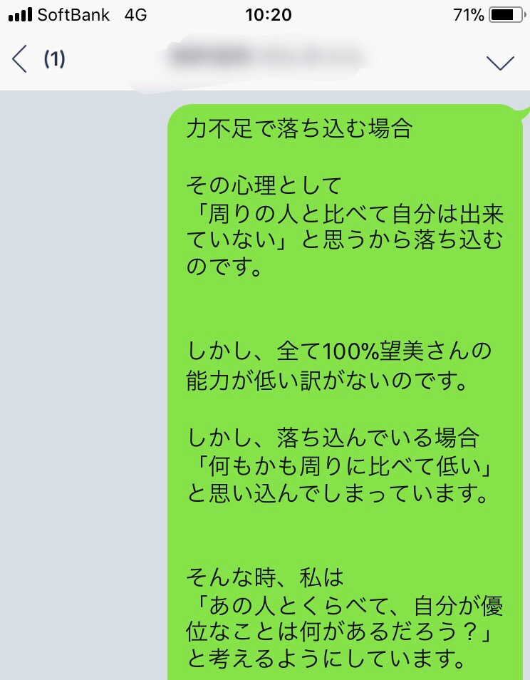 f:id:yumezyuku:20180105222433j:plain