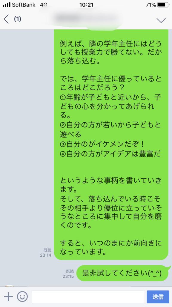 f:id:yumezyuku:20180105222448j:plain
