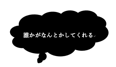 f:id:yumezyuku:20180208220849j:plain