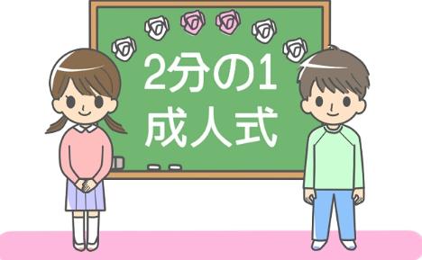 f:id:yumezyuku:20180214212148j:plain