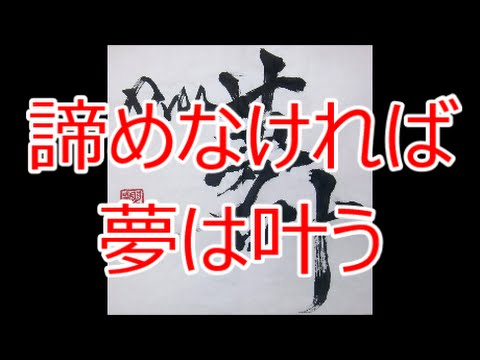 f:id:yumezyuku:20180221205727j:plain