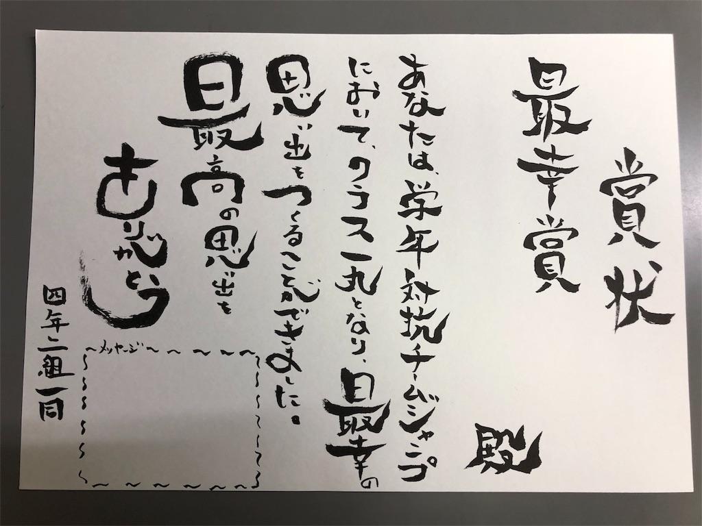 f:id:yumezyuku:20180225084102j:image