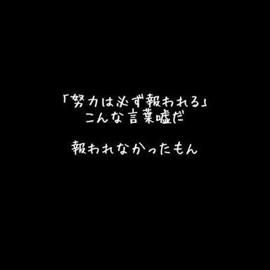 f:id:yumezyuku:20180310221757j:plain
