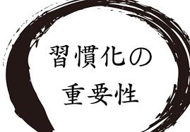 f:id:yumezyuku:20180403202836p:plain