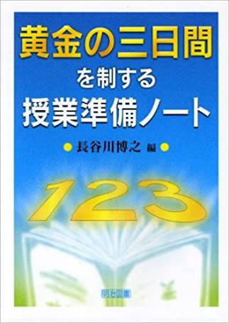 f:id:yumezyuku:20180405063442j:plain