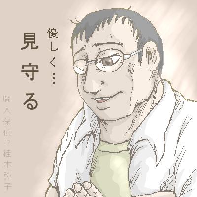 f:id:yumezyuku:20180410210303p:plain