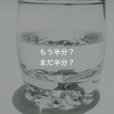 f:id:yumezyuku:20180419182411p:plain